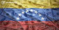 Cambiar bono de medio petro a bolivares